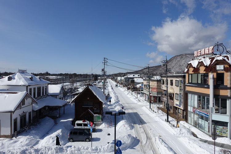 Snow Architecture Travel Destinations Winter Outdoors Cold Temperature Vacations