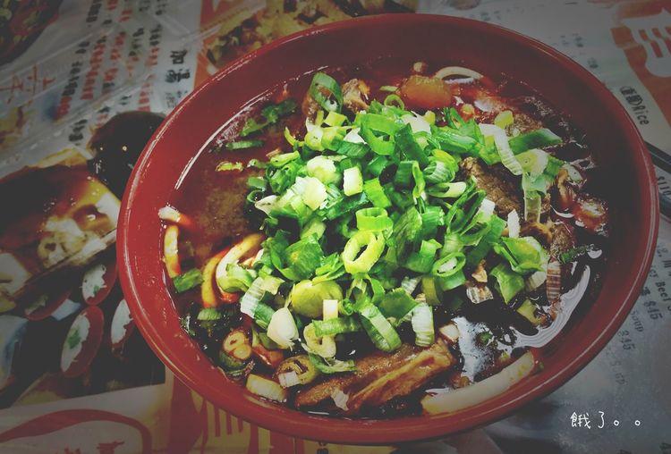 貳月拾肆日。深夜的牛肉麵,餓了... ??? Yummy Taoyuan Iphone6