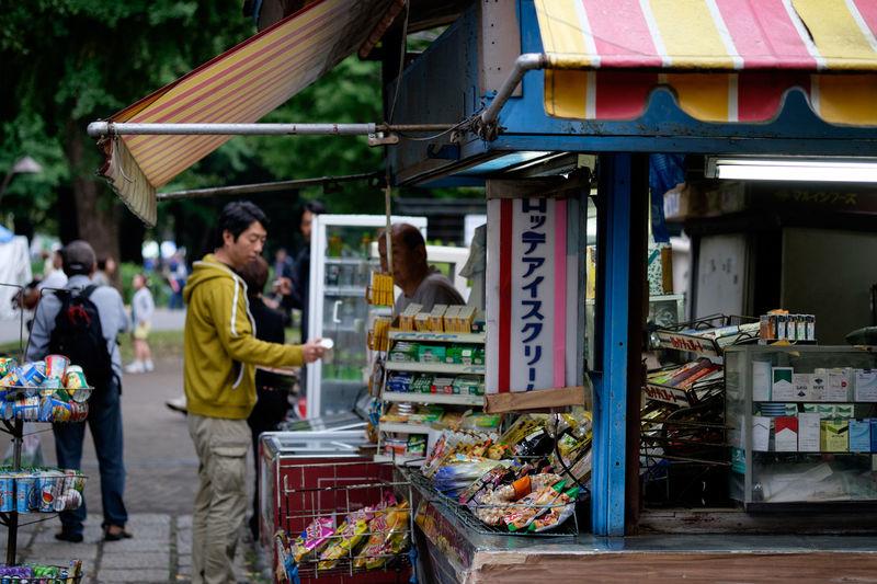 Fujifilm Fujifilm X-E2 Fujifilm_xseries Hibiya Park Walking Walking Around 日比谷公園 売店 STAND ロッテアイスクリーム
