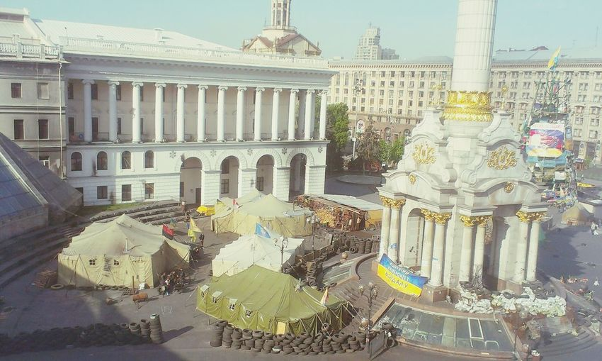 No Wars maidan
