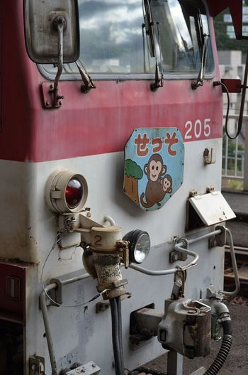 Train Train Front Japanese Monkey Plate 猿🐒 Textures And Surfaces Reflection Window Reflections Structures & Lines Lines And Shapes Old But Awesome 電車旅 大井川鐵道 Travel Photography Snapshot