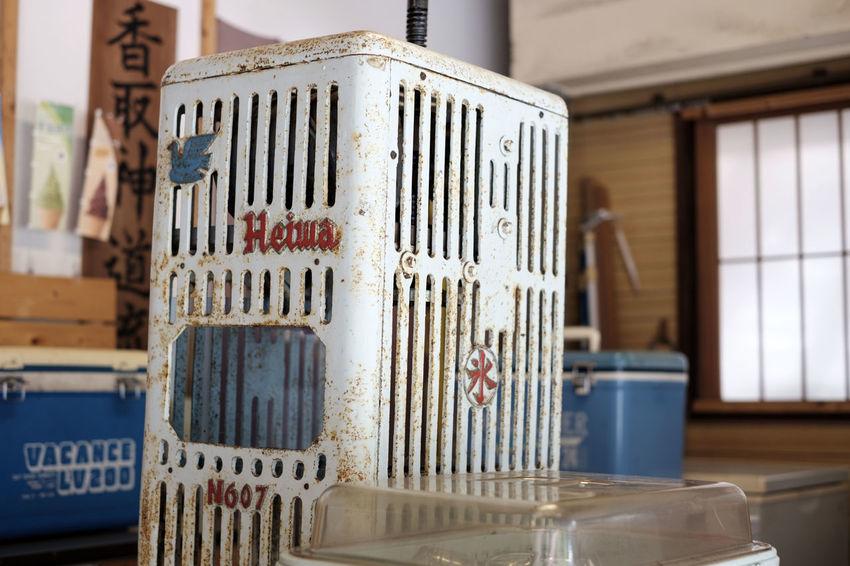 昭和のかき氷機 Fujifilm Fujifilm X-E2 Fujifilm_xseries Japan Japan Photography Katori Jinguu Machine No People Shaved Ice Machine かき氷 かき氷機 香取神宮