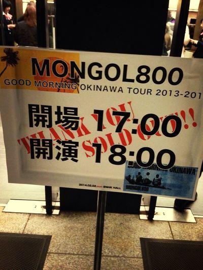 NHKホール NHKホール Mongol800 Mongol800
