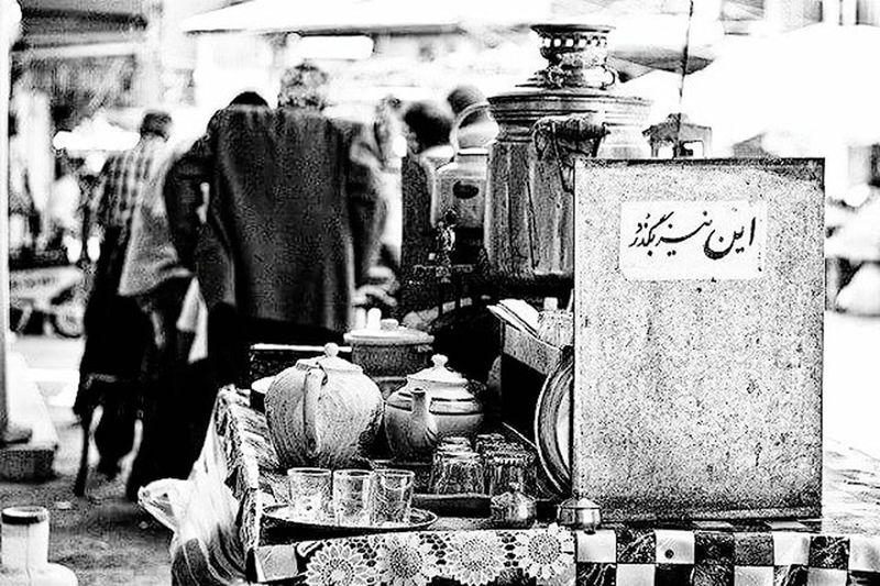 B&w Street Photography Iran♥ Iran Must See Iran Iranshots Eyeem Iran Everyday Iran Traveling Iran