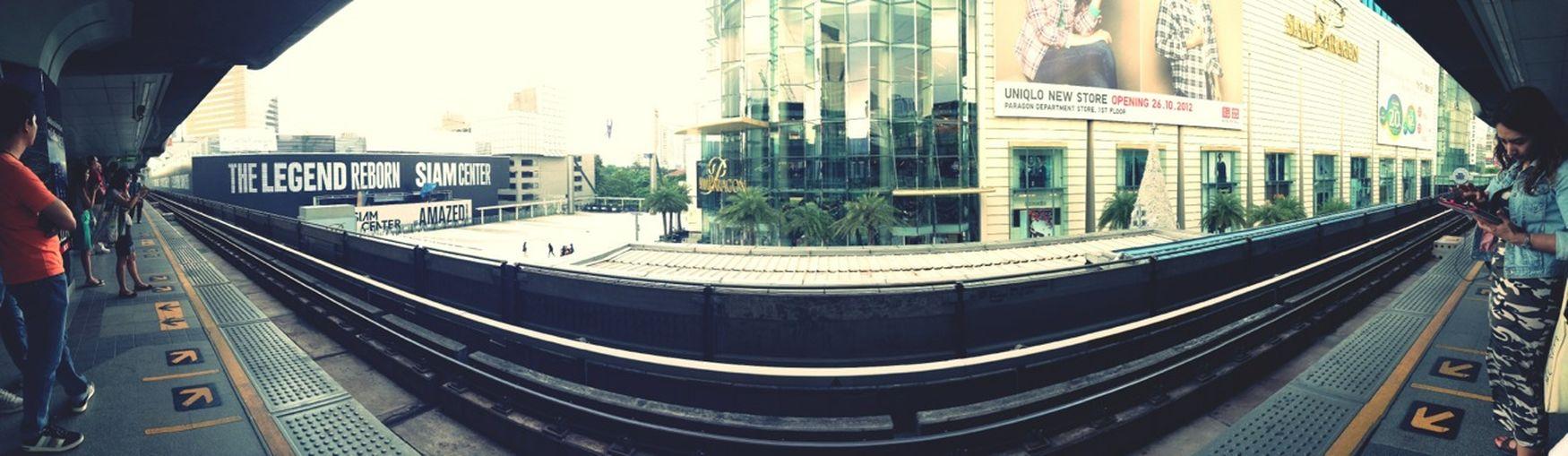 Taking My First Panoramic Photo