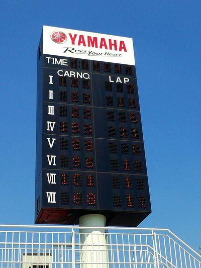 TMSC VITZとNO-TECの混合予選、終了。 Race Car Tukuba Circuit