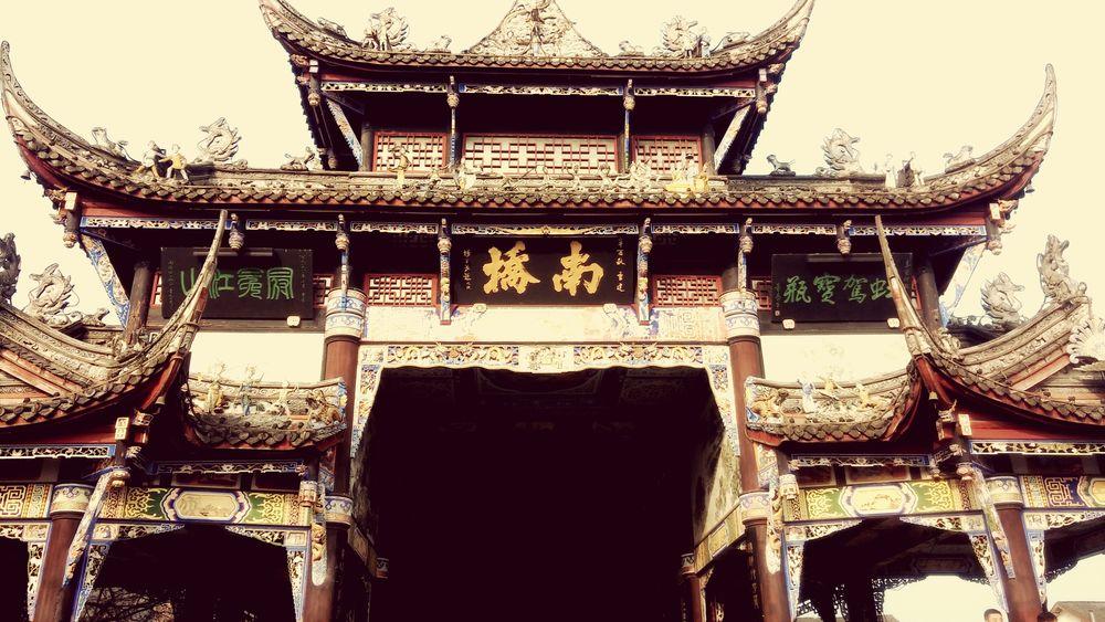 Holidays Chengdu ~