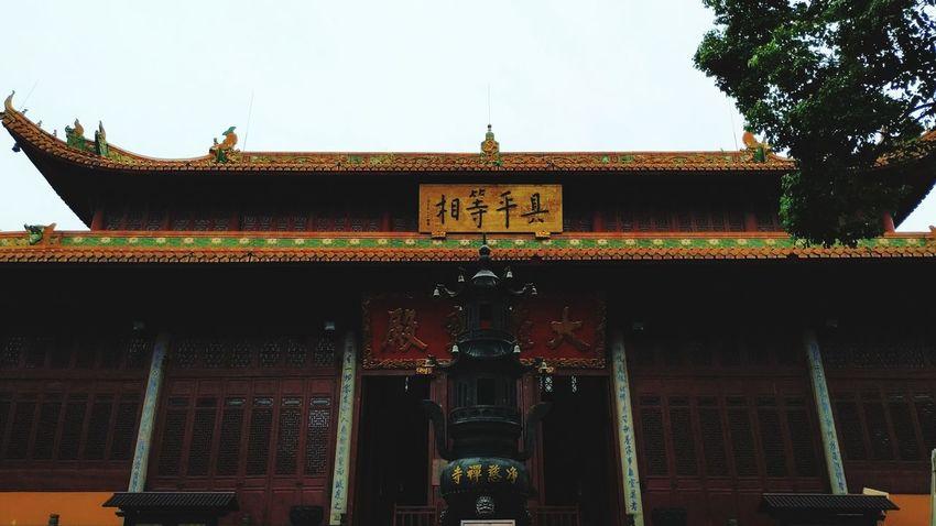 Architecture Built Structure Religion Belief Travel Destinations Place Of Worship Building