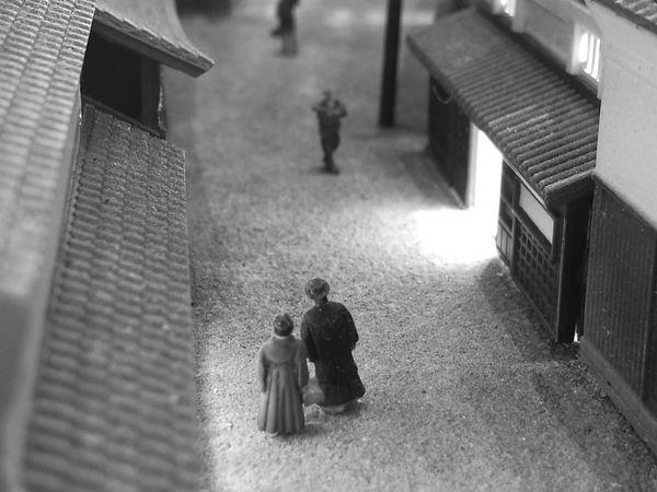 Japanese model village