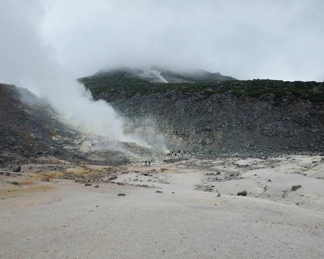 Hokkaido Mt Io