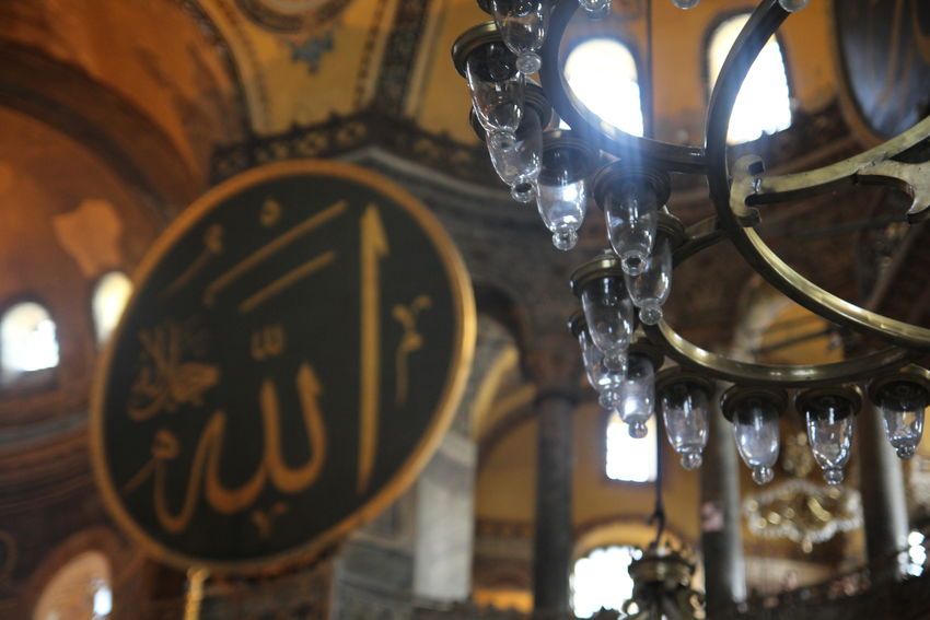 Allah ❤❤ Calligraphy Electric Light Hagia Sophia Lighting Equipment
