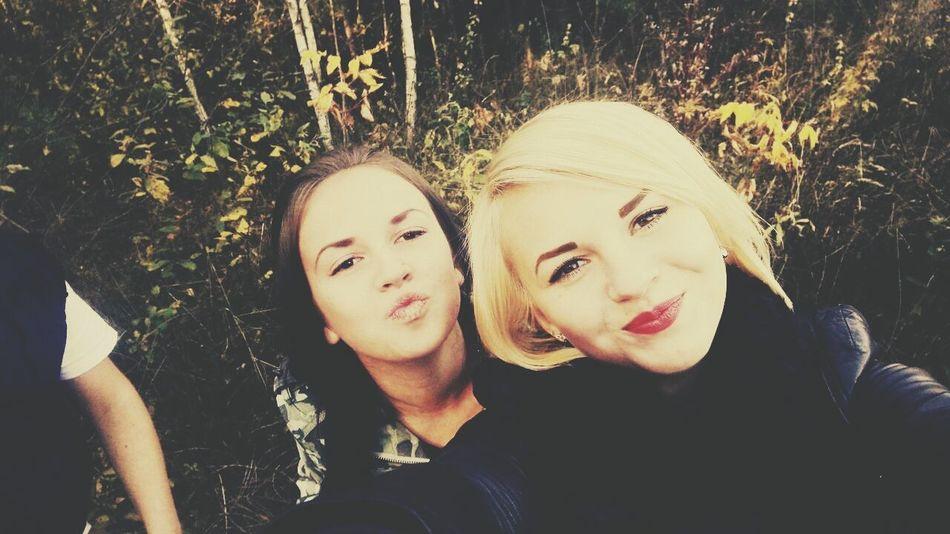 Hi! С Танюшкой))