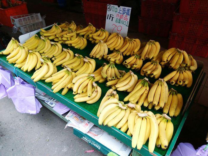 太陽花(誤)好貴… Sunflower Banana ひまわり バナナ 해바라기 바나나 太陽花 香蕉 向日葵