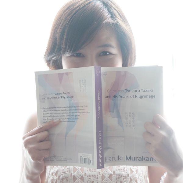 Girl Reading Haruki Murakami Hipstamatic