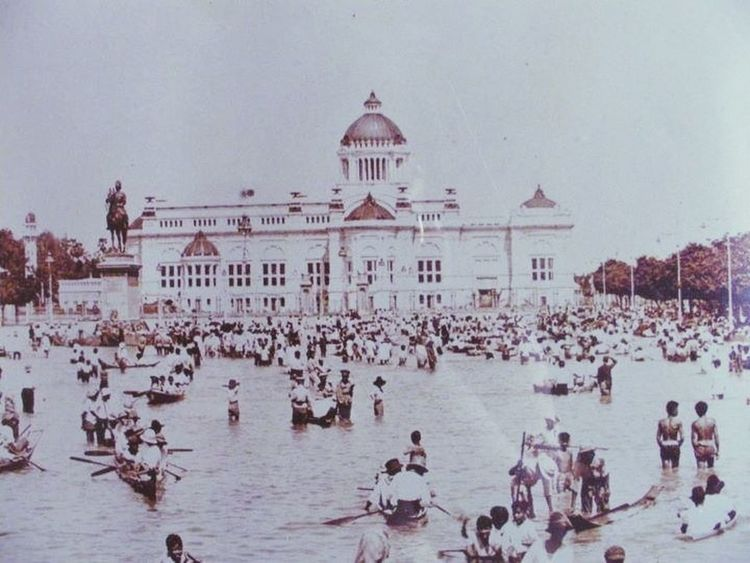 Bangkok Thailand. ( 1913 )