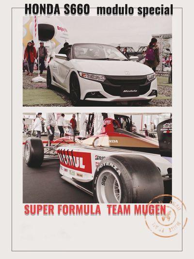 2015 SIBF Honda Booth HONDA S660 Kei-car 2015 Super Formula TEAM Mugen Car Porn / GX1 KitLens 50mm F/5.6 de Breaktime!