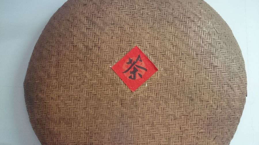 Tea Brown Cercle Close-up Indoors  No People Red Shape Sign Text Textile Wood - Material