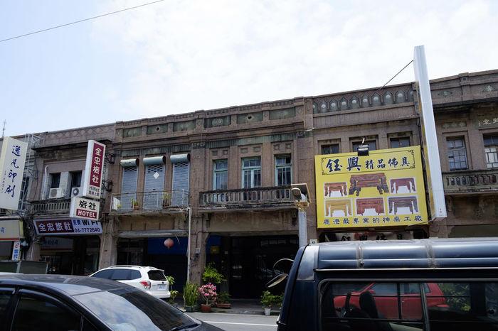 FUJIFILM X-T2 Fujifilm X-E2 Taiwan Taiwan Taipei Travel X-E2 Fujifilm Street Street Photography Streetphotography Travel Destinations 台湾 台湾旅行 台灣 彰化 彰化 Zhang Hua 彰化縣 鹿港 鹿港,Taiwan