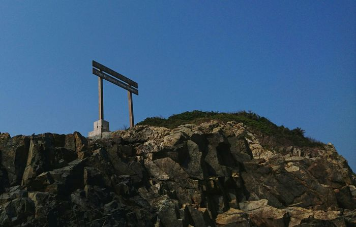 No People Sky Outdoors Tree Nature Day Cape D'aguilar Hong Kong Beauty In Nature Nature Scenics