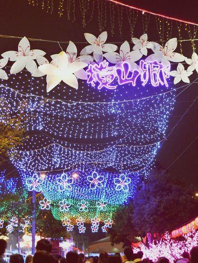 Taiwan Lantern