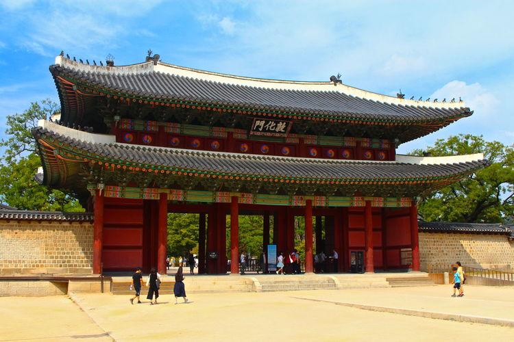 Facade of gate