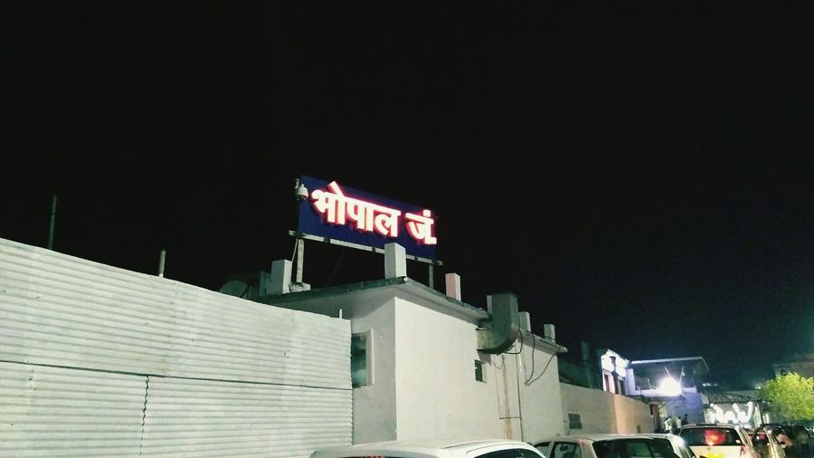 Low Angle View Night Outdoors Sky At Night🌙 Nightphotography Night Lights Nightlights Board Illuminated Train Station Junction Bhopaldiaries Building Exterior Bhopal Junction Outdoor Pictures Out And About Built Structure Travel No People
