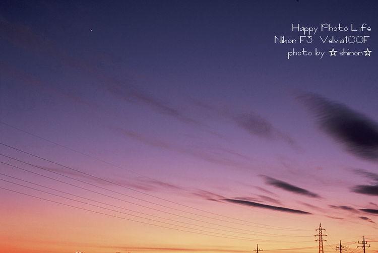 過去写真 カコソラ 夕暮れ Sunset Sky Sky And Clouds Graduation Nikon Nikonphotography Nikonf3 Filmcamera Velvia100f Film Photography Filmphoto ファインダー越しの私の世界 写真を撮ってる人と繋がりたい 写真好きな人と繋がりたい
