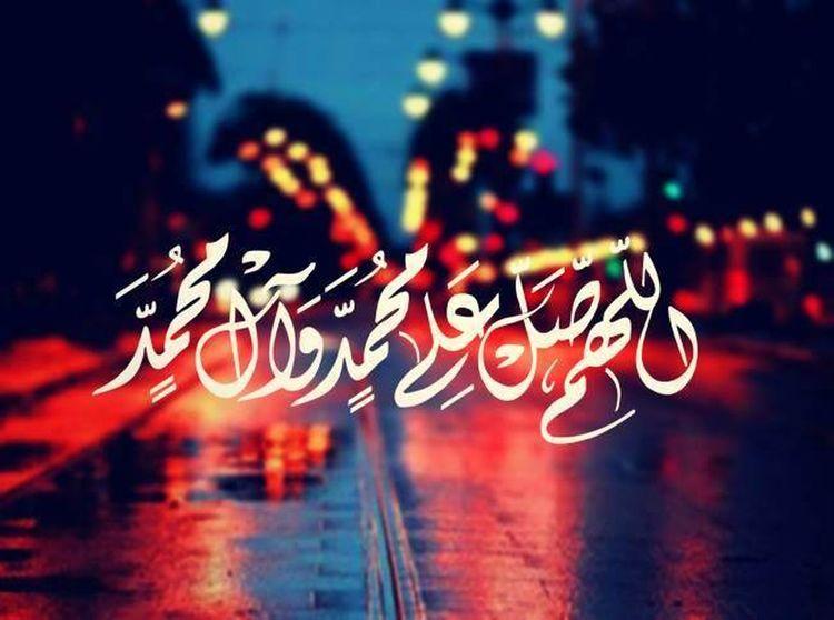 Check This Out Islamic ♥♥♥ عليه الصلآة والسلآم ..♥♥
