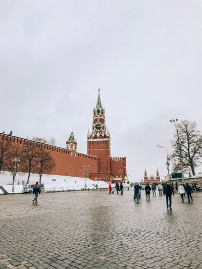 People at red square in city