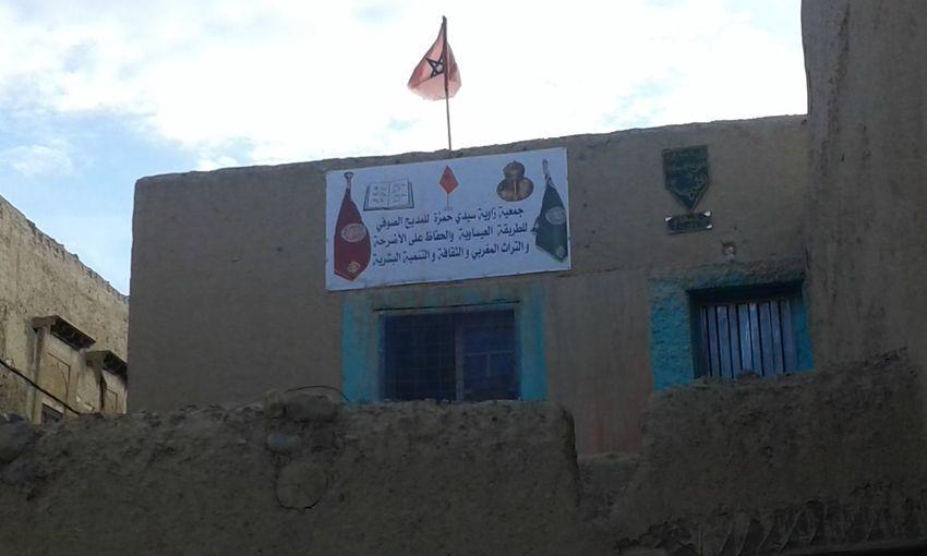Hamzawy corner and located in the province of Rashidiya in Morocco Azrou Marakesh Morocco Meknès Rich Rissani Zaragoza Errachidia Marzouga Morocco Midelt