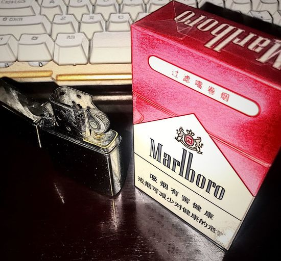 Marlboro Red Zippo🔥 Man Always Remember Love Because Of Romance Only 🖤 First Eyeem Photo