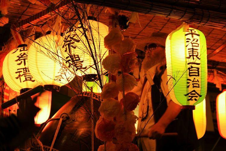 盆踊り 平沼 横浜市 Night Nightlights