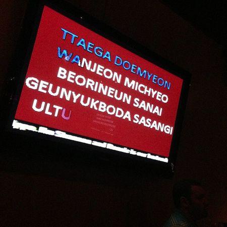 Who does gangnam at karaoke? Gibberish Psy Pseudoasian Hippo bmore