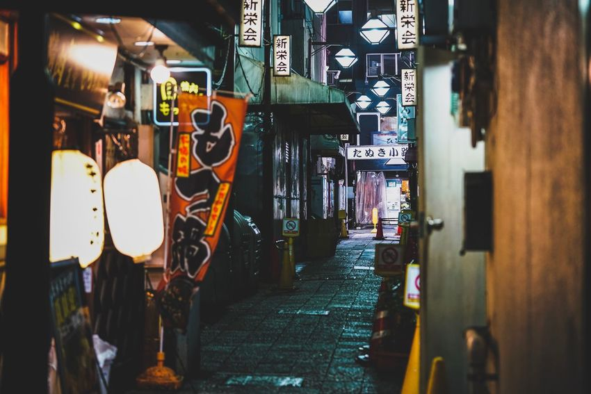backstreet Incidental People Text Illuminated Night Communication Architecture Built Structure Hanging Indoors  City People Japan Discoverjapan Beautiful Nightshooters Street