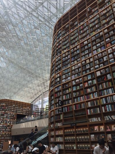 Architecture Built Structure City Modern Indoors  People Library Book Coexmall Starfield Library EyeEmNewHere The Week On EyeEm Investing In Quality Of Life Breathing Space