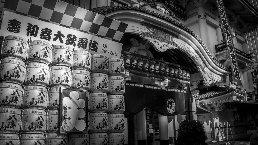Alpha6000 Japanese  Japanese Culture Japanese Food Japanese Garden Japanese Style Night Lights Nightphotography Panorama Shibuya Shibuya Japan Shibuyacrossing Shinjuku Shinjuku,tokyo Sony A6000 Sonyalpha Taking Photos Tokyo Tokyo Night Tokyo Street Photography Tokyocameraclub Travelphotography Urban Urbanphotography Wanderlust