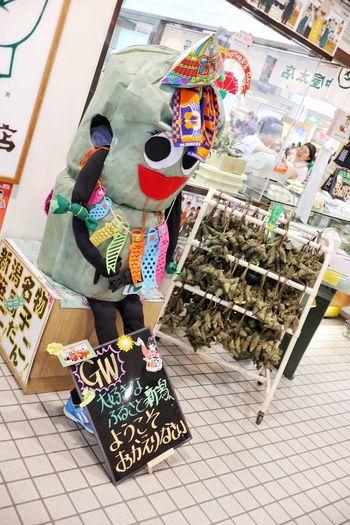 Sasa Dangozaka/笹団子のだんちゃん Retail  Store Consumerism Variation Customer  Indoors  One Person Real People Day Supermarket People in Asakusa Jaopan