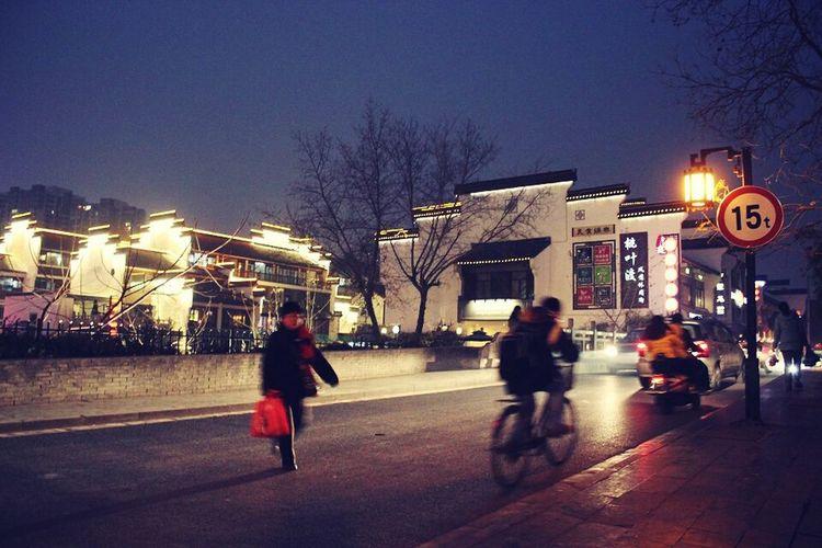 Night City Street 中国南京 NANJING南京CHINA中国BEAUTY EyeEm