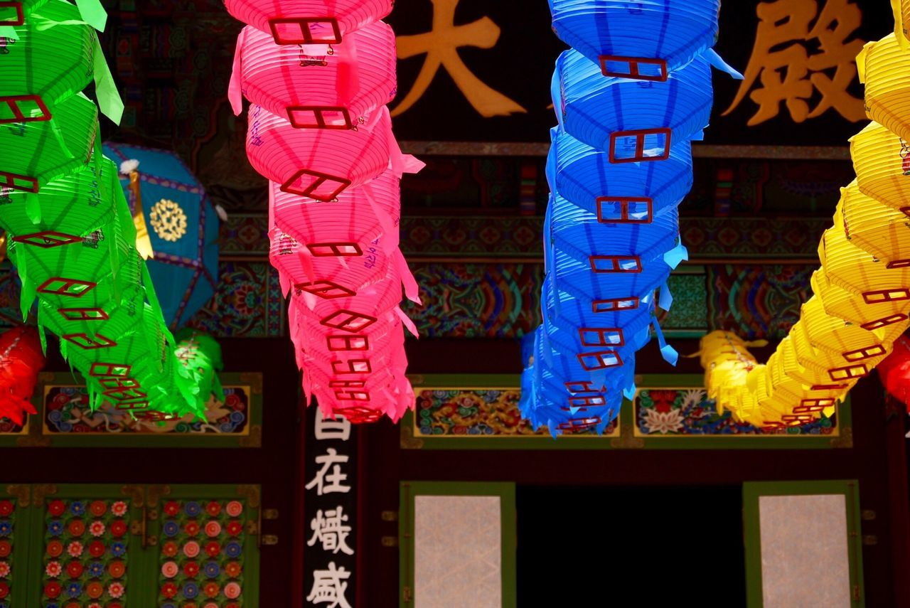 hanging, text, lantern, chinese lantern, cultures, tradition, religion, no people, spirituality, outdoors, communication, celebration, low angle view, place of worship, chinese new year, chinese lantern festival, architecture, night, dragon, chinese dragon