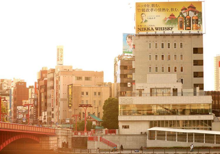 Shades Of Nature Building Exterior Bridge NIKKA Whisky Tokyocruise Street Photography Streetphotography Street Tokyo,Japan Tokyo colour of life Colors Sky Photography Sunsetporn Sunset Sumida Azumabashi Japan Photography Japan First Eyeem Photo EyeEmNewHere