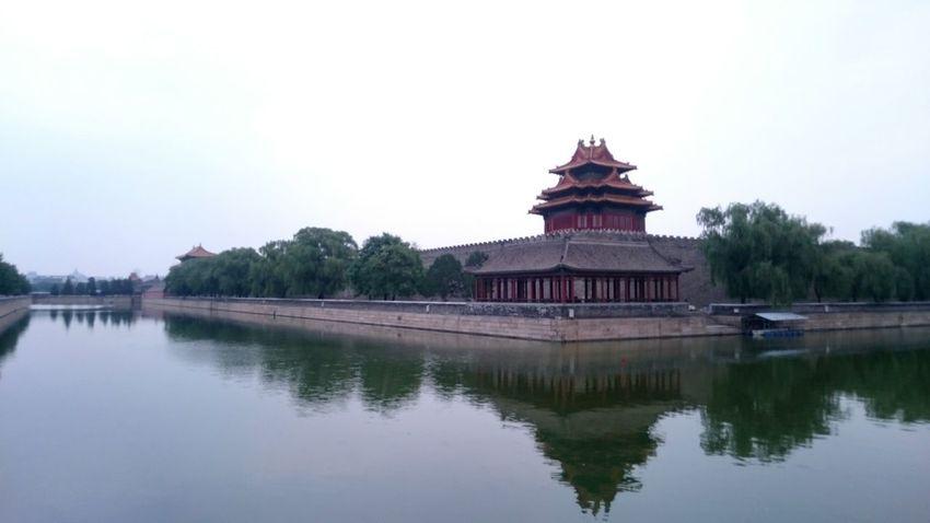 China Beijing Gugong