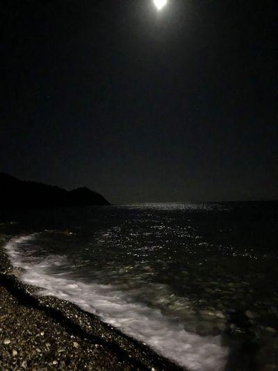 Luna Mar Water