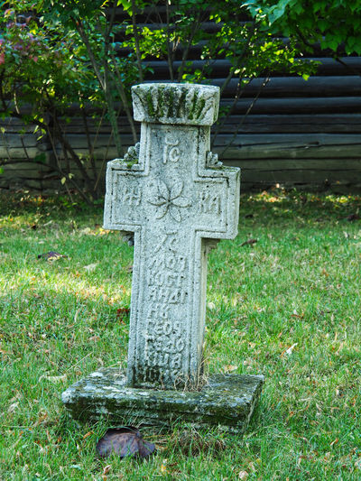 Heritage Village Plant Nature Day Tree No People Outdoors Heritage Village Bucharest Bucharest, Romania The Past Travel Photography Travel Destinations Eastern Europe Balkans Preserved Sunlight And Shadow Religion Grave Cross Cemetery Tombstone Spirituality Memorial Stone Material Belief