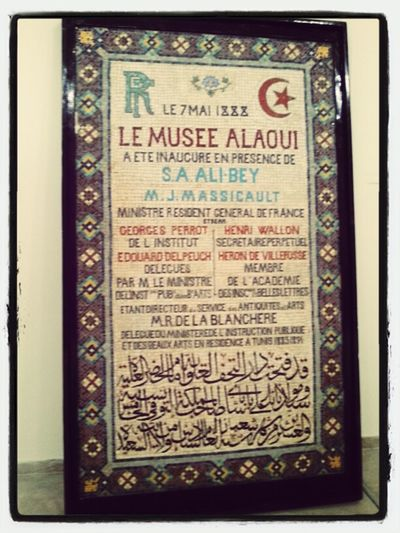 Musée du Bardo 1888-2013