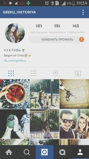 Instagram Инстаграм взаимные_лайки_подписки Hi! подписываемся на мой инста Greku_viktoriya подпишись Relaxing BBQ Enjoying Life