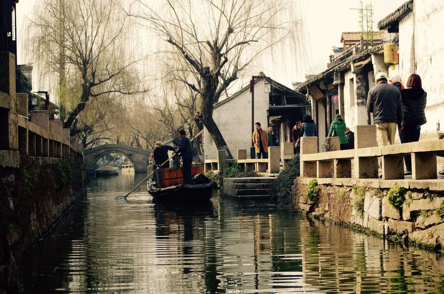 Zhouzhuang Hanging Out Check This Out Taking Photos Having Fun Hello World