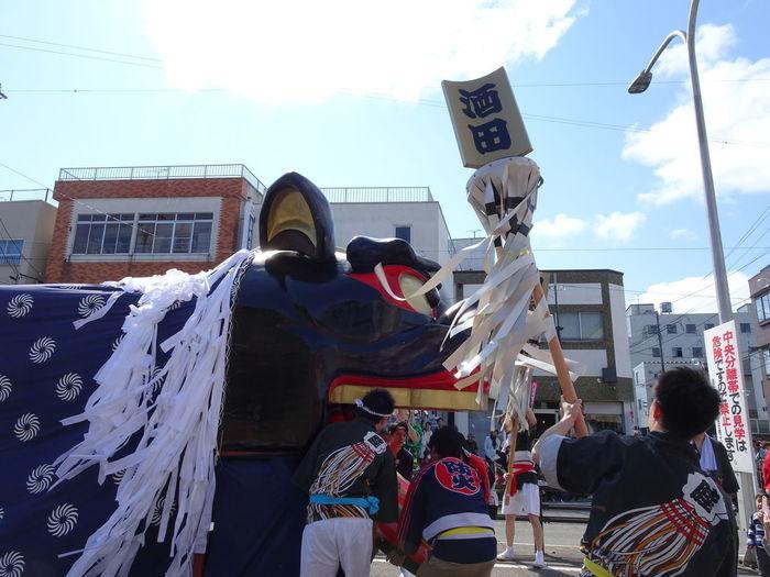 Japan Japanese Traditional Japanese Culture Japannes Festival Lion SAKATA YAMAGATA City Festival Men Religion Sky
