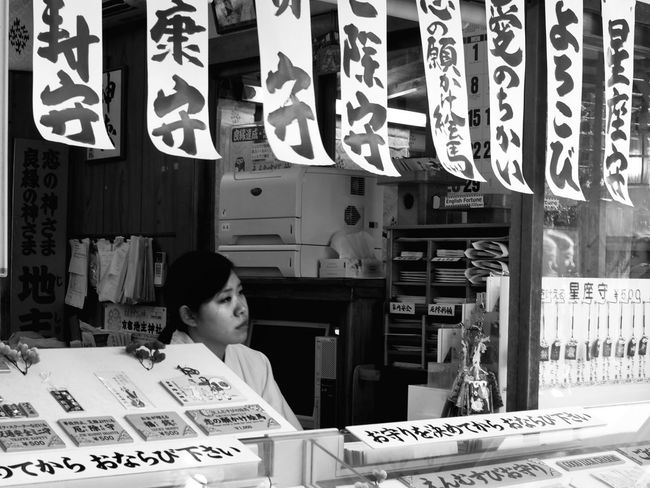 Many kinds of charms in this shop in the temple of Kiyomizu-dera. Japan Kyoto Kiyomizudera Temple Charm Shop Street Photography X100t X100gang Fujifeed Fujifilm Fujifilm_xseries Black And White Monochrome Photography