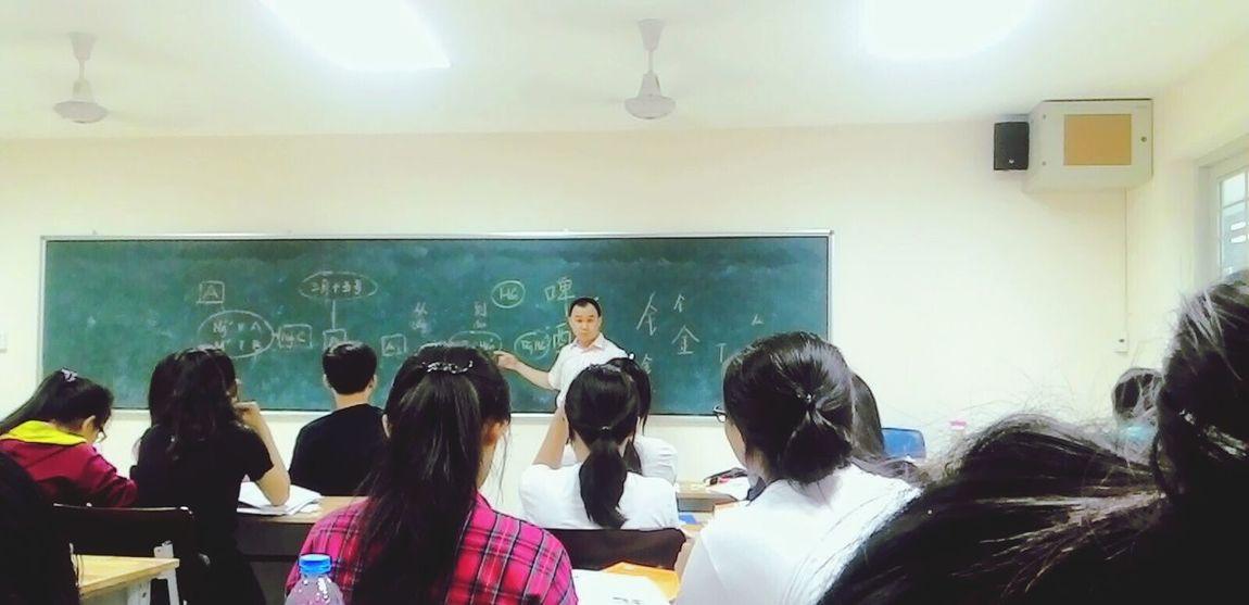 Thầy Kể Vui Thôi Thầy Thích Thì Thầy Kể Thôi 老师 汉语班 😚😚