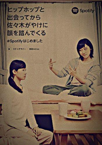 Spotify Sasaki Sasaki_ga_hiphop 佐々木 佐々木がヒップホップ Sasaki meets HIPHOP & to rhyme HipHop